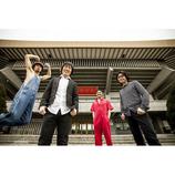 フラワーカンパニーズ、新アルバム『夢のおかわり』収録曲発表 RCカバーも収録