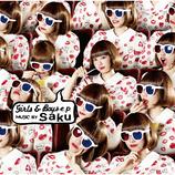 Saku、『Girls & Boys e.p.』ジャケ写&リード曲MV公開 人生初のショートボブヘアに挑戦