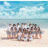 SKE48松井玲奈、卒業イベントでファンがバス旅行争奪へ 『感謝祭』の開催も決定