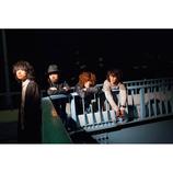 クリープハイプ、『一平ちゃん』CM曲リリース決定 初回盤DVDには野音ライブ映像を収録