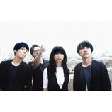 Base Ball Bear、新曲MV公開 『47seconds』の映像作家・山田智和氏が担当
