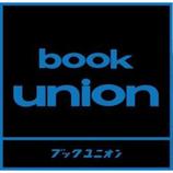 アイドルと本のコラボイベント「ブクドル・ユニオン」開催へ ブクガ、篠崎こころら出演