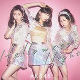 """AKB48高橋みなみ、マジック失敗の""""放送事故""""に土下座 「本当に申し訳ございませんでした!」"""