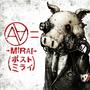 "AA=×JM-0.8の""ポストミライ""な映像公開法ーーARアプリ『Blippar』との連動企画を読む"