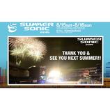『SUMMER SONIC 2015』を振り返る 柴那典「ポップミュージックの見取り図が描かれていた」