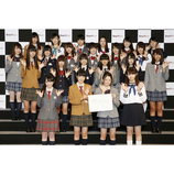 乃木坂46に続くか? 「欅(けやき)坂46」1期生22名のお披露目会見をレポート
