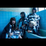 Maison book girl、1stアルバム発売決定 完売シングルの4曲もリマスタリング収録へ