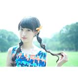 元ライムベリー・信岡ひかる、新曲MV公開&イベント開催発表 「未来と今をつなげていきたいです」
