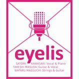"""eyelisが考える""""アニメに寄り添った表現"""" 「リクエストに応えつつ、遊びも加えながら楽曲を作る」"""