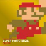 『スーパーマリオブラザーズ』30周年記念アルバム収録曲発表 ゲームごとの特徴や進化を感じる内容に
