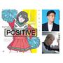 tofubeats、小室哲哉との共作曲フル試聴スタート アルバム店頭購入特典はMEGA MIX CDに