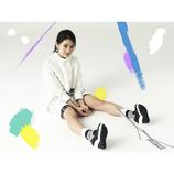 井上苑子、1stメジャーシングル『だいすき。』リリース決定 主演映画『私たちのハァハァ』の公開もスタート