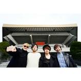 グッドモーニングアメリカ、新アルバム収録曲「友よ」MV公開 ドラマ仕立ての映像作品に