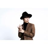 中田裕二、新アルバム『LIBERTY』リリース決定 バンド・弾き語りスタイルで2daysワンマン開催も
