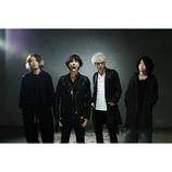 ONE OK ROCK、幕張メッセで披露した新曲MVを発表 北米・日本・ヨーロッパ・アジアでのライブ情報も