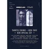 石野卓球とケン・イシイが『WIRED CLASH』で初共演 B2Bセット形式のパフォーマンスを披露