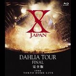 メタルの視点から見た、X JAPANの功績とは? ディスコグラフィーと活動遍歴から改めて考える