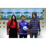 GLIM SPANKY、新曲がブラインドサッカー日本代表公式ソングに起用 亀本寛貴「選手の背中を押せる曲を書きたいと思ってた」