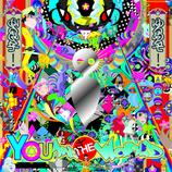ゆるめるモ!、2ndフルアルバム詳細発表 ナカコーは小林愛、後藤まりこはハシダカズマと新曲手掛ける