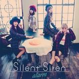 """Silent Sirenの""""硬派な音楽性""""はどう確立したか 活動スタンスから紐解く"""