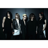 DIR EN GREY、ファンクラブ限定ライブ『FINEM LAUDA』を大阪・名古屋・川崎にて開催