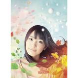 miwa、ドラマ『コウノドリ』とリンクした新曲MV公開 「みんなが笑顔になってくれたら嬉しい」
