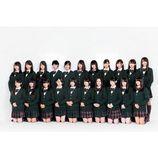 欅坂46、初イベント「お見立て会」開催決定 アーティスト写真も公開に