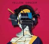 星野源が『YELLOW DANCER』で成し遂げた快挙 チャート1位作の音楽的達成を読む