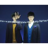 サンドクロック、新曲「君はファンタジー」MV公開 コンテンツ満載のアルバム特設サイトも