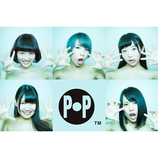 POP、新シングルリリース決定 カミヤサキの活動復帰をかけた100kmマラソン開催発表も
