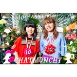 チャットモンチー、地元・徳島での主催フェスにアジカン、ベボベ、レキシ、四星球、モンパチ、小籔千豊が出演