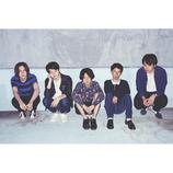 Ykiki Beat&カルメラ、ソニーのハイレゾ・オーディオキャンペーンCMソングに決定