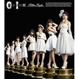 NMB48・須藤凜々花がメンバーのハレンチな素顔明かす「脱ぎたがりがすごく多くて……」