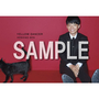 星野源、新アルバム購入特典クリアファイル&ポストカードのデザイン発表