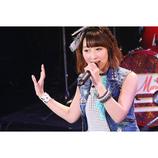 飯田里穂、新シングル詳細を発表 表題曲は前山田健一の書き下ろし
