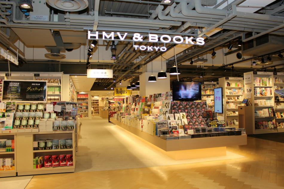 渋谷の街にHMVが復活ーー複合エンタメショップ「HMV&BOOKS TOKYO ...