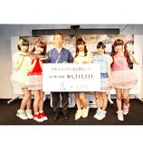 乙女新党、ツチノコ懸賞金を111万円へ繰り上げ 全メンバーの声優デビューも決定