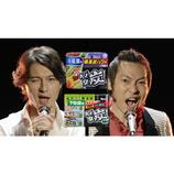THE TON-UP MOTORS・上杉周大、エステー『脱臭炭』CM出演 藤田玲とのユニットも結成