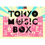 『KKBOX』×『タイムアウト東京』のプロジェクト『TOKYO MUSIC BOX』が始動