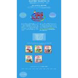 """『NHK みんなのうた』、アニバーサリーベストリリース決定 """"思い出楽曲""""のリクエストもスタート"""