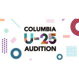 日本コロムビア、25歳以下限定オーディションを開催 ジャンル不問でバンド、女性ソロシンガーを募集へ
