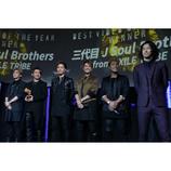 三代目JSB、『MTV VMAJ 2015』で最優秀ビデオ賞を受賞 「またこのような賞をもらえるようにがんばります」