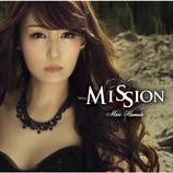 浜田麻里、新アルバム『Mission』詳細発表 30周年記念ツアーファイナル公演のライブ映像も公開に