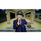 星野源、アルバムリード曲「時よ」MV公開 無人の地下鉄駅でダンスを繰り広げる