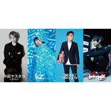 中田ヤスタカ、kz(livetune)、tofubeats、banvoxによる『YYY Vol.1』、チケット一般発売開始