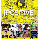 tofubeats、アルバム『POSITIVE REMIXES』リリース発表 小室哲哉、中田ヤスタカ、in the blue shirtら参加