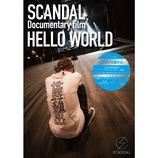 SCANDAL、ドキュメンタリー映像作品リリース発表 地元・大阪での10周年記念公演も決定