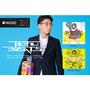 tofubeatsが『Apple Music』ベストアーティストに選出 玉城ティナ参加「すてきなメゾン」のリミックスも公開に