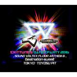 『EXIT TUNES DANCE PARTY』が最大規模のBEMANIイベントを開催 beatnationのレジェンドやVENUS、TAG、wacらも出演に