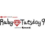 新人バンド応援イベント『Ruby Tuesday』第9回にONIGAWARA、Helsinki Lambda Clubらの出演が決定